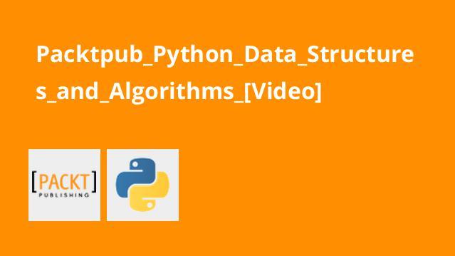 آموزش الگوریتم ها و ساختارهای داده پایتون